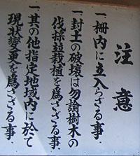 Img_07721