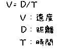 Kousiki_2
